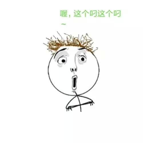640(1)_看图王.web.jpg