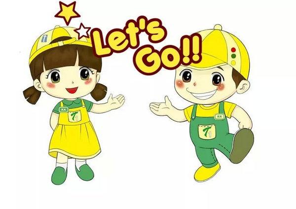 640(4)_看图王.web.jpg
