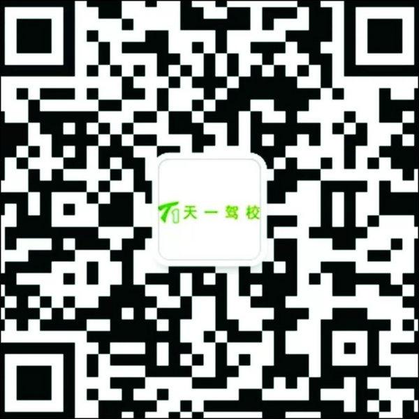 640(5)_看图王.web.jpg